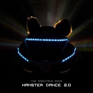 http://boomtang.com/wp-content/uploads/2013/02/Hamster2Cover1400-300x300.jpg
